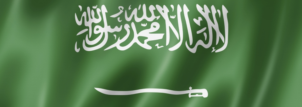 /media/389134/saudi-arabian-flag-960x340.jpg