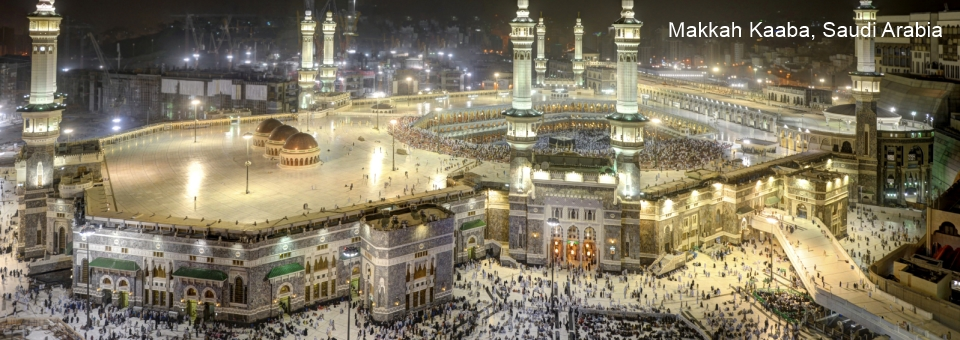 /media/392593/hajj-at-makkah-kaaba-960x340with-caption.jpg