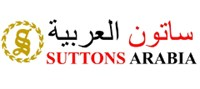 Sutton Arabia Logo Final - LLOGOSide Crop 240x 107